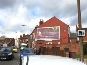 Nottingham Road, Ilkeston