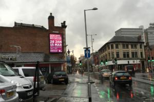 New Market PH, Nottingham